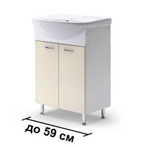 мебель до 59 см image